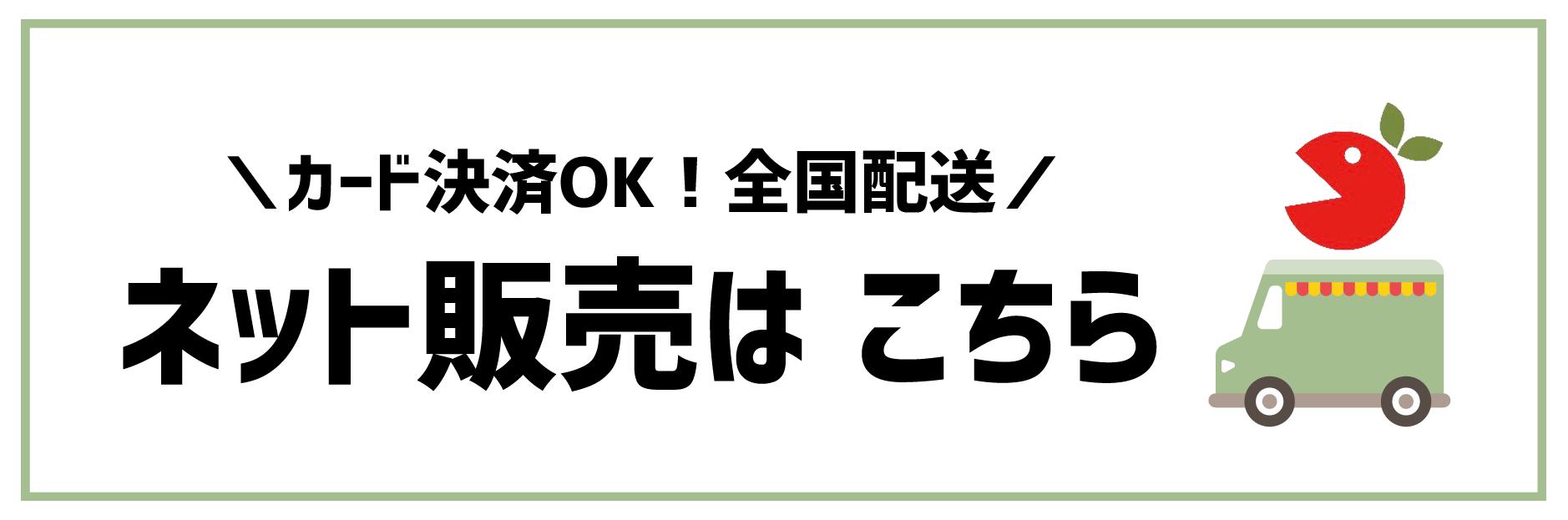 zerofarm _Store